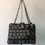 Chanel fabric Coco bag