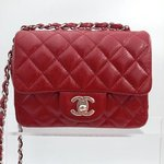 Chanel rare red 12A mini square bag